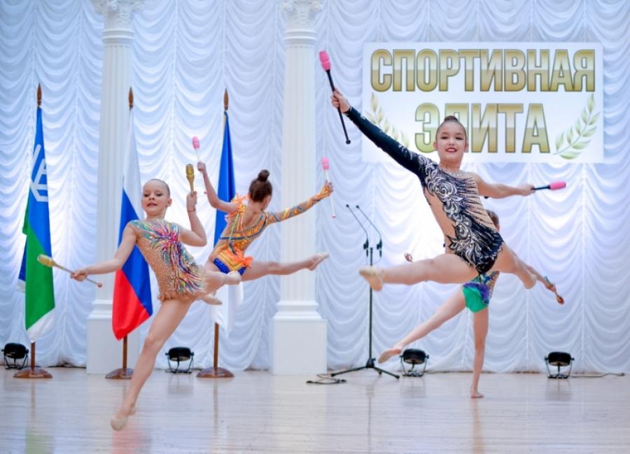 Спортивная элита Нижневартовска-2019
