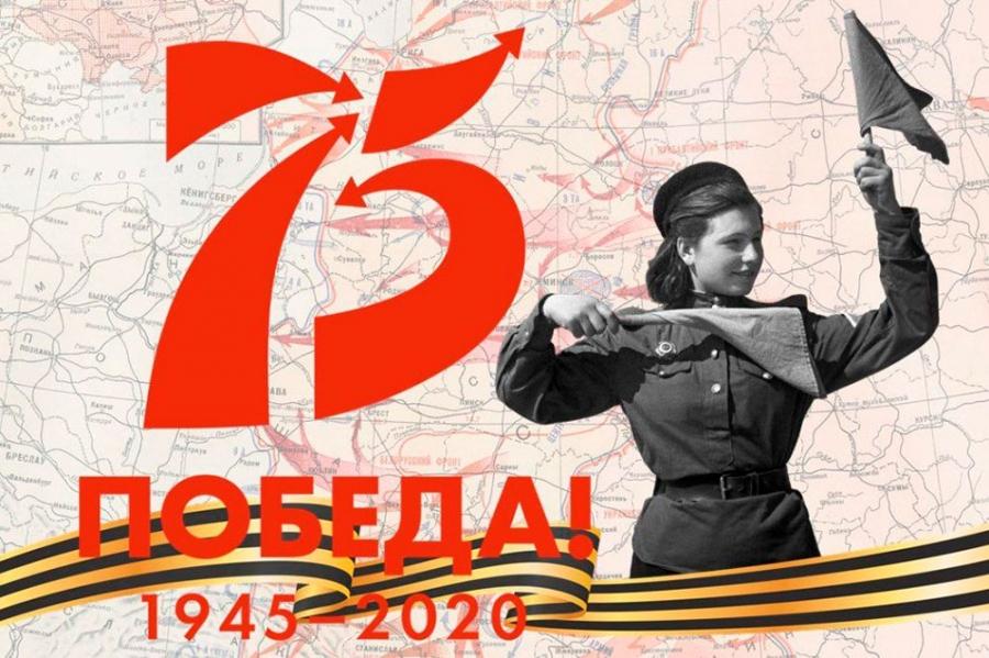 Конкурс стихов, посвященный юбилею Победы